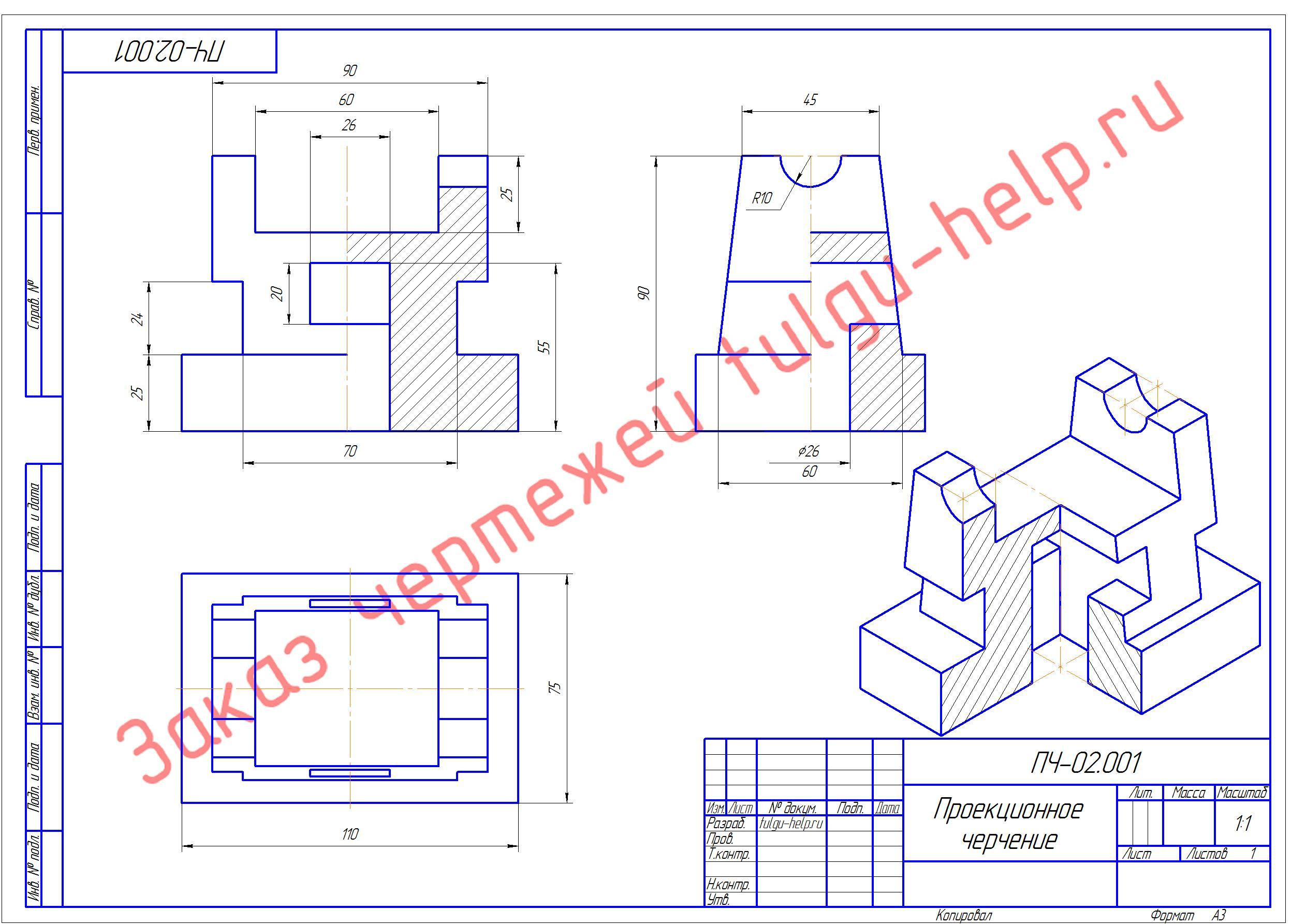 графика чертежей инженерная программы для